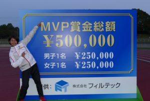 女子MVP宮坂