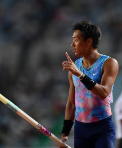 101st Japan National Championships