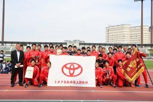 昨年総合優勝トヨタ自動車
